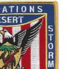 BB-63 USS Missouri Operation Desert Storm and Desert Shield Patch   Upper Right Quadrant