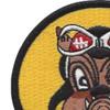 61st Fighter Squadron Patch | Upper Left Quadrant