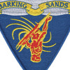 Barking Sands Pacific Missile Range Facility Patch | Center Detail