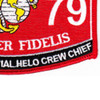 6179 Vh-3D Presidential Helo Crew Chief MOS Patch | Lower Right Quadrant
