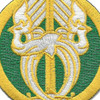 92nd Military Police Battalion Patch | Center Detail