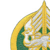 92nd Military Police Battalion Patch | Upper Left Quadrant