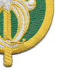92nd Military Police Battalion Patch | Lower Right Quadrant