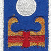 92nd Infantry Brigade Patch | Center Detail