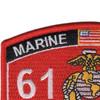 6174 UH-1 Crew Chief MOS Patch | Upper Left Quadrant