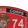 6174 UH-1 Crew Chief MOS Patch | Upper Right Quadrant