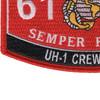 6174 UH-1 Crew Chief MOS Patch | Lower Left Quadrant