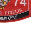 6174 UH-1 Crew Chief MOS Patch | Lower Right Quadrant