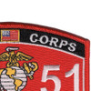 8551 Close Combat Instructor MOS Patch | Upper Right Quadrant