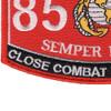 8551 Close Combat Instructor MOS Patch   Lower Left Quadrant