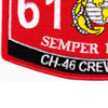 6172 CH-46 Crew Chief MOS Patch   Lower Left Quadrant