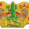 84th Engineering Battalion Crest Patch | Center Detail