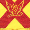 84th Field Arty Bn/Rgt Patch | Center Detail