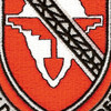 847th Engineer Battalion Patch | Center Detail