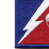 82nd Sustainment Brigade Patch | Lower Left Quadrant
