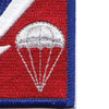 82nd Sustainment Brigade Patch | Lower Right Quadrant