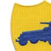 82nd Reconnaissance Combat Battalion Patch   Upper Left Quadrant