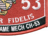 6153 Helo Airframe Mech CH-53 Patch | Lower Right Quadrant