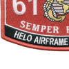 6153 Helo Airframe Mech CH-53 Patch | Lower Left Quadrant