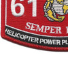6122 MOS Helicopter Power Plants Mech T-5E1 Patch | Lower Left Quadrant