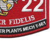 6122 MOS Helicopter Power Plants Mech T-5E1 Patch | Lower Right Quadrant