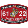 6122 MOS Helicopter Power Plants Mech T-5E1 Patch