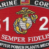 6122 MOS Helicopter Power Plants Mech T-5E1 Patch | Center Detail
