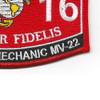 6116 Tilt Rotor Mechanic MV-22 MOS Patch | Lower Right Quadrant