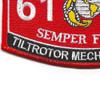 6116 Tilt Rotor Mechanic MV-22 MOS Patch | Lower Left Quadrant