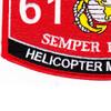 6113 Helicoper Mechanic MOS Patch | Lower Left Quadrant