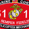 6113 Helicoper Mechanic MOS Patch | Center Detail