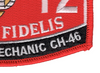 6112 MOS Helicopter Mechanic CH-46 Patch