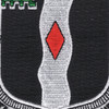60th Infantry Regiment Patch To The Utmost Extent Of Our Power | Center Detail