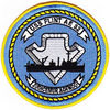 AE-32 USS Flint Patch