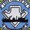 AE-32 USS Flint Patch | Center Detail