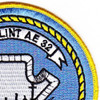 AE-32 USS Flint Patch | Upper Right Quadrant