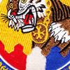 606th Air Commando Squadron Patch   Center Detail