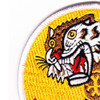 606th Air Commando Squadron Patch   Upper Left Quadrant
