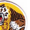 606th Air Commando Squadron Patch   Upper Right Quadrant