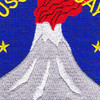 AE-10 USS Sangay Patch | Center Detail