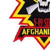 Army 5th Battalion 19th Special Forces Group Afghanistan Patch   Lower Left Quadrant