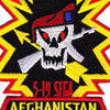 Army 5th Battalion 19th Special Forces Group Afghanistan Patch   Center Detail