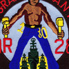 AR-28 USS Grand Canyon Patch   Center Detail