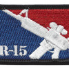 AR-15 Patch | Center Detail