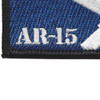 AR-15 Patch | Lower Left Quadrant