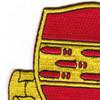 600th Field Artillery Battalion Patch | Upper Left Quadrant