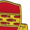 600th Field Artillery Battalion Patch | Upper Right Quadrant