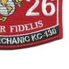 6026 Aircraft Mechanic KC-130 MOS Patch | Lower Right Quadrant