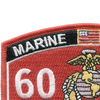 6019 Aircraft Maintenance Chief MOS Marine patch | Upper Left Quadrant