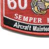 6019 Aircraft Maintenance Chief MOS Marine patch | Lower Left Quadrant